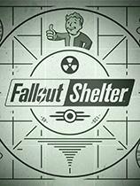 辐射:避难所免安装绿色版[v1.13.13版]