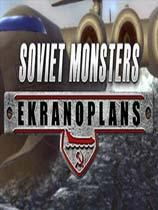 《苏联地效飞行器》免DVD光盘版
