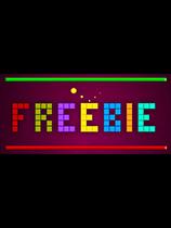《Freebie》免安装绿色版