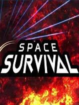《太空生存》免安装绿色版