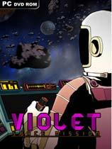 《代号紫:太空任务》免安装绿色版