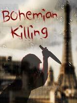 《波西米亚杀戮》免DVD光盘版