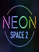 《霓虹太空2》免DVD光盘版