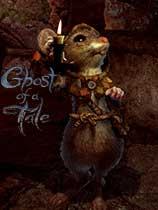 精灵鼠传说