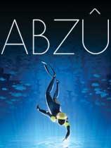 ABZU免安装简体中文绿色版[整合STEAMPUNKS免DVD补丁|官方中文]