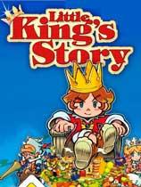 《国王物语》免DVD光盘版