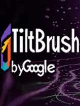 TiltBrush
