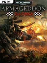《战锤40K:末日之战-兽人入侵》免DVD光盘版