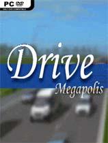 《城市驾驶模拟》免DVD光盘版