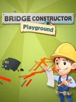 《桥梁构造者:游乐场》免安装简体中文绿色版[v1.7版|官方中文]