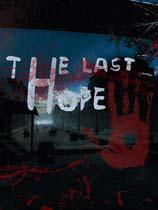 《最后的希望》免安装绿色版