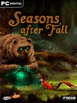 《秋后的季节》免DVD光盘版