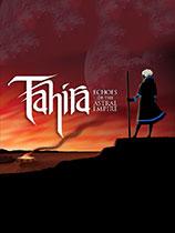 《塔海拉:星界帝国的回声》免DVD光盘版