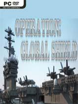 《行动:全球护盾》免安装绿色版