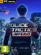 《警察战术:帝国》免DVD光盘版