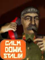 《冷静!斯大林》免安装绿色版[v1.05版]