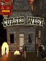 《被诅咒的西部》免DVD光盘版