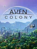 艾文殖民地(Aven Colony)v1.0.23705升級檔單獨免DVD補丁CODEX版
