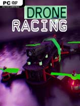 《无人机竞速》免DVD光盘版