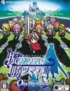 《神秘纪事:片道勇者》免DVD光盘版