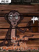 《猴子酒馆的英雄》免安装绿色版[v1.0.7版]