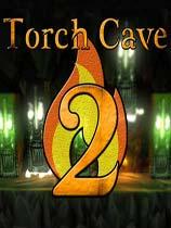 《火炬洞窟2》免安装绿色版