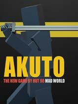 《阿库托:疯狂世界》免安装绿色版