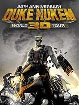《毁灭公爵3D:20周年世界旅程》免DVD光盘版