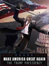 《川普政策:美国复兴》免安装绿色版