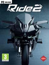 極速騎行2(Ride 2)v20170104升級檔+DLC+免DVD補丁CODEX版