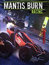 《螳螂燃烧赛车》免DVD光盘版