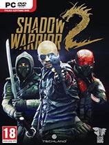 《影子武士2》免DVD光盘版[整合赏金猎人1DLC]