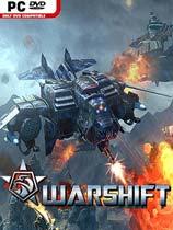《Warshift》免安装绿色版