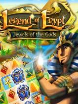 《埃及传说:诸神宝石》免安装绿色版[收藏版]