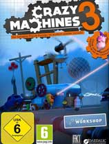 瘋狂機器3(Crazy Machines 3)v1.1.0升級檔+免DVD補丁BAT版