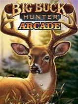 《大雄鹿猎人街机版》免DVD光盘版