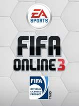 《FIFA Online3》官方中文客户端[3.0.0.49版]