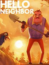 《你好邻居》免安装中文绿色版[v1.1.9版|官方中文]