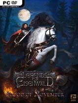 《艾森沃德:十一月之血》免安装绿色版