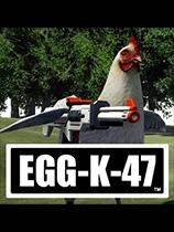 《杀手鸡47》免DVD光盘版