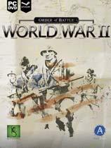 《战斗命令:二战》免DVD光盘版[整合Blitzkrieg DLC]