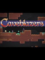 《洞窟开拓者》免安装中文绿色版[v1.0.0正式版|游侠LMAO汉化1.0]