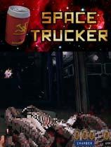 《太空卡车司机》免DVD光盘版
