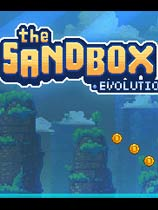 沙盒进化 The Sandbox Evolution
