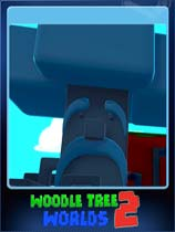 《萌树伍德2:世界》免安装绿色版