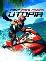 《水上摩托竞速天堂》免DVD光盘版