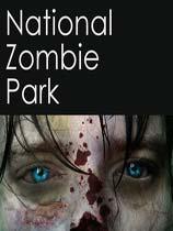 《国家僵尸公园》免安装绿色版