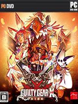 聖騎士之戰:未知次元-啟示者-(Guilty Gear Xrd -REVELATOR-)v1.0十項修改器風靈月影版