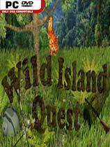 《野岛冒险》免安装绿色版[v1.13版]