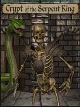 《蛇王之穴》免DVD光盘版